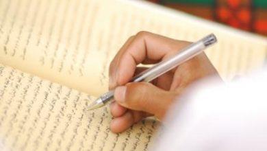 Photo of Dakwah Islam; Balada Seorang Ustadz – Bagian I