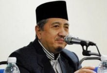 Photo of KH Syukri Zarkasyi Gontor Tutup Usia