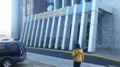 Photo of Realisasi Pajak Kaltimtara Lebihi Rerata Nasional