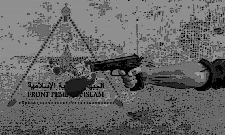 Rekaman Percakapan Laskar FPI sebelum Penembakan