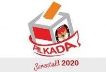 Photo of APD Pilkada Belum Terdistribusi Merata