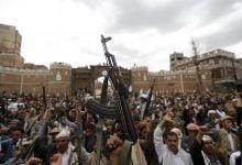 Photo of Perang Yaman Tewaskan Ratusan Ribu Orang